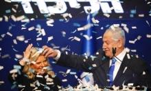 تحليلات: نتنياهو فاز.. لكن تشكيل الحكومة مهمة شاقة