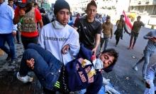 العراق: 5 إصابات من المحتجين نتيجة مواجهات مع قوات الأمن