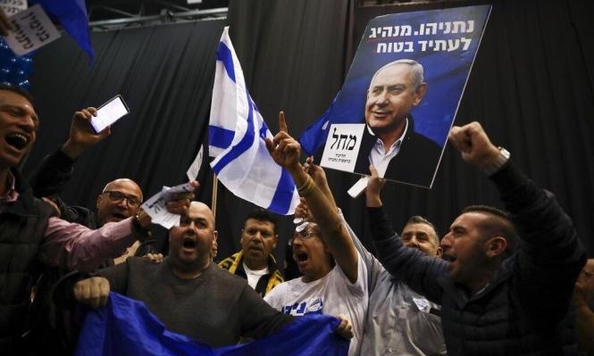 """اليمين في العالم يحتفي بفوز نتنياهو: """"عمل سياسي سحري"""""""