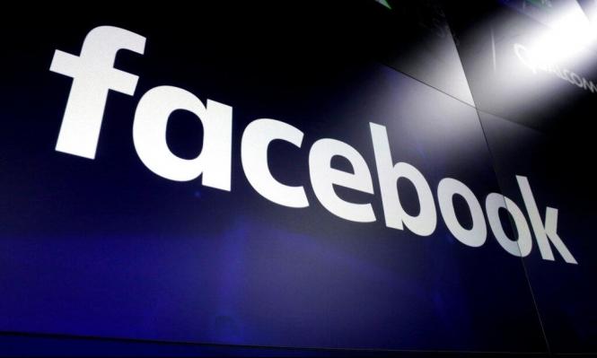 """استطلاع: غالبيّة أميركيّة قلقة من نفوذ """"فيسبوك"""""""