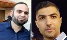 الإفراج عن الناشطيْن أبو ليل وخطيب