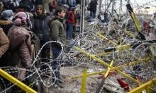 """الاتحاد الأوروبي """"يرفض استخدام تركيا للمهاجرين لأغراض سياسية"""" وأنقرة تردّ"""