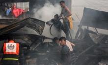 حريق غزة: مصرع 10 بينهم4 أطفال و3 سيدات