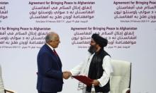 اتفاق السلام بين الولايات المتحدة وطالبان.. المضمون والسياقات والتحديات