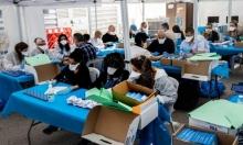 كورونا بإسرائيل: 2349 طالبا وعشرات المعلمين بالحجر الصحي
