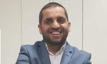 التحقيق مع ناشط آخر في الحركة الإسلامية المحظورة إسرائيليا