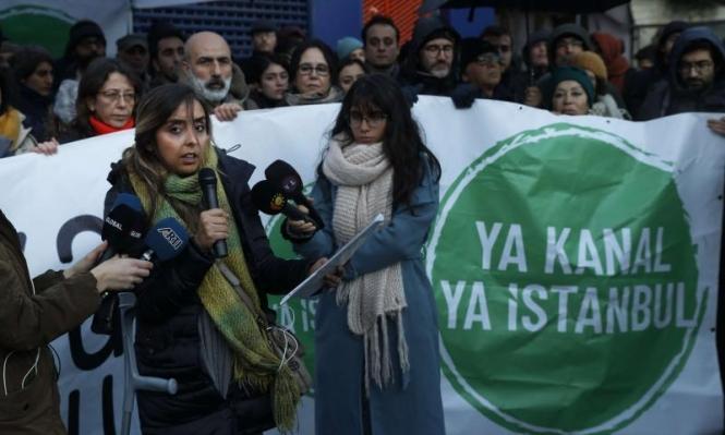 تقرير إسرائيلي: قناة إسطنبول قد تصعّد خصومات دولية