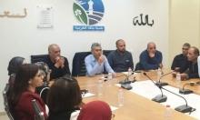 """بلدية باقة الغربية توصي """"بالتقيّد التام بتعليمات وزارة الصحّة"""""""