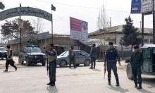 أفغانستان: 27 قتيلا في هجوم مسلح على تجمع سياسي
