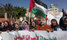 عشية يوم المرأة.. الأسيرات الفلسطينيات ما زلن يعانين