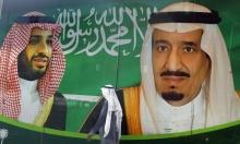 اعتقال أمراء في السعودية: تساؤلات حول انقلاب مزعوم وصحة الملك