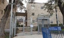 """""""عسكرة الحيز الطلابي"""": إخلاء مساكن لطلاب عرب بالجامعة العبرية"""