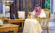 """تقرير: اعتقال الأمراء السعوديين احترازي وصحة سلمان """"جيّدة"""""""