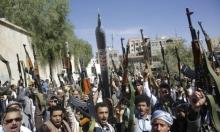 السعودية تشن غارات على مواقع للحوثيين بالحديدة