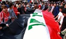 العراق: مقتل متظاهر وإصابة 28 آخرين في بغداد