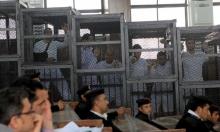 نواب بريطانيون يطالبون وزير الخارجية بالتدخل لمنع إعدام 4 شبان في مصر