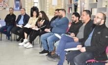 تأسيس منتدى للتخطيط والمسكن في وادي عارة
