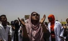 بعد عام من الثورة... مطالب السودانيات لم تتحقق