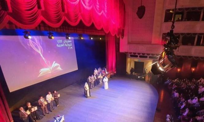 """وسط مشاركة كبيرة.. انطلاق فعاليات جائزة """"كتارا"""" للرواية العربية"""