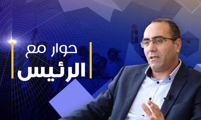 """""""حوار مع الرئيس"""" يستضيف رئيس مجلس بسمة رائد كبها"""