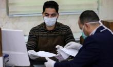 جامعات فلسطينية تُجابه كورونا بنظام التعليم عن بُعد