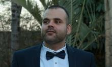 التحقيق مع الناشط السياسي شادي أبو مخ من باقة الغربية