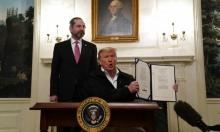 واشنطن: إجراءات اقتصادية طارئة لمساعدة المتضرّرين من كورونا