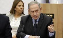 نتنياهو يطلب تأجيل بدء محاكمته