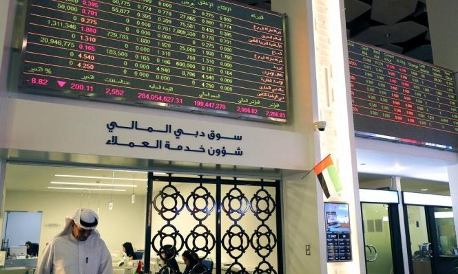 """أسواق الخليج المالية تتعرض لانتكاسة كُبرى وسط """"حرب أسعار"""" نفطية"""