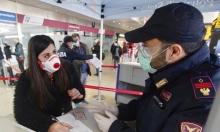 """كورونا: أعلى حصيلة وفيّات يومية بإيران و""""إيطاليا كلها مغلقة"""""""
