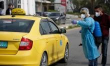 الضفة: ارتفاع عدد المصابين بفيروس كورونا إلى 30