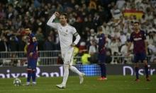 بسبب كورونا: مباريات الدوري الإسباني بدون جمهور
