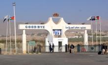 الأردن تغلق حدودها مع فلسطين وسورية ولبنان بسبب كورونا