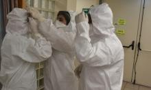 عدالة: وزارة الصحة لا تنشر كامل التعليمات حول فيروس كورونا باللغة العربية