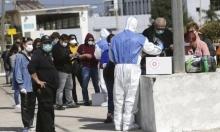 تداعيات كورونا: تقليص العمل بالمطار وحجر صحي على 100 مستوطن