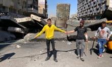 العراق: 11 إصابة من المحتجين بعد مواجهات مع الشرطة