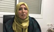 إيمان خطيب- ياسين: المصالح هي التي تسيّر السياسة في إسرائيل