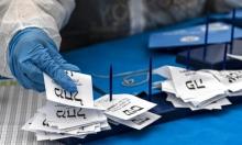 نتائج انتخابات الكنيست النهائية: 58 مقعدا لليمين و15 للمشتركة
