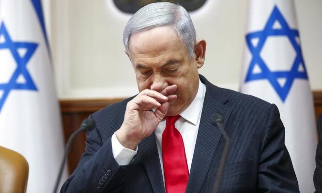 المحكمة المركزية ترفض طلب نتنياهو بتأجيل بدء محاكمته
