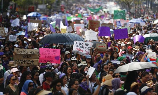 """""""يوم من دوننا"""": إضراب للنساء في المكسيك"""