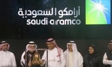 """""""أرامكو"""" السعودية ترفع إنتاجها النفطي إلى 13 مليون برميل باليوم"""