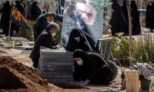 إيران: 63 وفاة بكورونا وارتفاع حصيلة الوفيات إلى 354