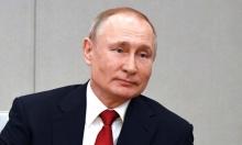 روسيا تمرر مشروع قانون يسمح ببقاء بوتين في السلطة بعد 2024