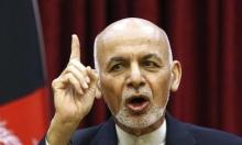 أفغانستان: طالبان ترفض عرض غني للإفراج المشروط عن الأسرى