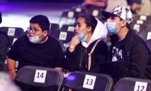 قطر: تسجيل 238 إصابة جديدة بفيروس كورونا