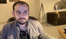 """مراسل """"عرب 48"""" يتحدث من الحجر الصحي لمتابعي الموقع في """"فيسبوك"""""""