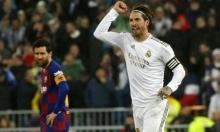 هل يتم إلغاء الدوري الإسباني بسبب كورونا؟