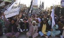 الحكومة الأفغانية ستطلق سراح 1500 سجين من طالبان