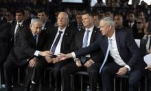 """""""كاحول لافان"""": تشكيل حكومة بدعم المشتركة ضئيل ويعقّد الوضع"""
