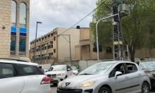 الناصرة: مدرسة الأميركان بطلابها وهيئتها التدريسية تخضع للحجر الصحي